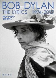 The Lyrics 1974-2012 [ ボブ・ディラン ]