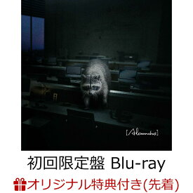 【楽天ブックス限定先着特典】Beast (初回限定盤 CD+Blu-ray) (オリジナル大型ポストカード(A5サイズ)) [ [Alexandros] ]