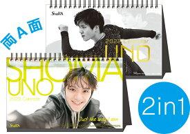 卓上 宇野昌磨 2in1(2022年1月始まりカレンダー)