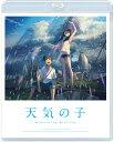 「天気の子」Blu-rayスタンダード・エディション【Blu-ray】 [ 新海誠 ]
