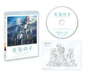 「天気の子」Blu-rayスタンダード・エディション【Blu-ray】 [ 醍醐虎汰朗 ]