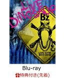 """【先着特典】B'z LIVE-GYM 2017-2018 """"LIVE DINOSAUR""""(オリジナルクリアファイル付き)【Blu-ray】"""