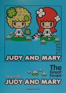 JUDY AND MARY「The Great Escape」