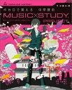 ボカロで覚える 中学歴史 (MUSIC STUDY PROJECT) [ 学研プラス ]