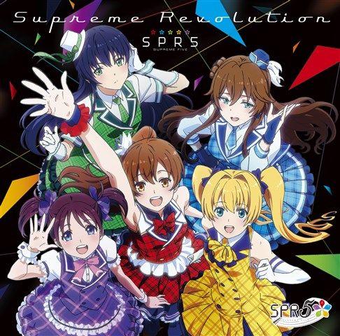 Supreme Revolution [ SPR5 ]