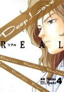 Deep Love(REAL 4)