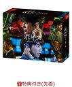 【先着特典】ボイス 110緊急指令室 DVD BOX(ピーカモくんマスキングテープ付き) [ 唐沢寿明 ]