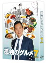 孤独のグルメ Season7 Blu-ray BOX【Blu-ray】 [ 松重豊 ]