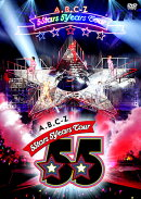 A.B.C-Z 5Stars 5Years Tour DVD(通常盤/2枚組)