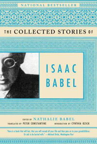 The_Collected_Stories_of_Isaac