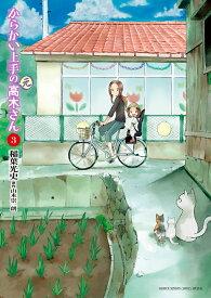 からかい上手の(元)高木さん 3 (ゲッサン少年サンデーコミックス) [ 稲葉 光史 ]