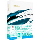 BiNDup Lite Edition Windows [限定パッケージ]