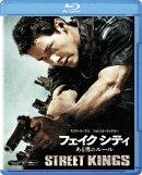 フェイク シティ ある男のルール 【Blu-ray】