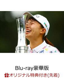 【楽天ブックス限定先着特典】第43回全英女子オープンゴルフ 〜笑顔の覇者・渋野日向子 栄光の軌跡〜 Blu-ray豪華版(PING製 渋野日向子 オリジナルマーカー付き)【Blu-ray】 [ 渋野日向子 ]