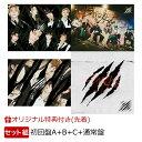 【楽天ブックス限定配送BOX】【楽天ブックス限定先着特典】Scars / ソリクン -Japanese ver.- (初回盤A+初回盤B+初…