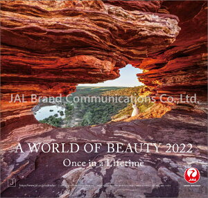JAL「A WORLD OF BEAUTY」(普通判)(2022年1月始まりカレンダー)