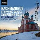 【輸入盤】交響曲第3番、交響的舞曲 ヴラディーミル・アシュケナージ&フィルハーモニア管弦楽団