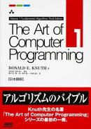 The Art of Computer Programming(volume 1)