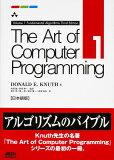 The Art of Computer Programming(volume 1) Fundamental Algorithms