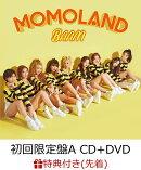 【先着特典】BAAM (初回限定盤A CD+DVD) (生写真付き)