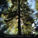 【輸入盤】Sacred Journey Of Ku-kai Vol.5