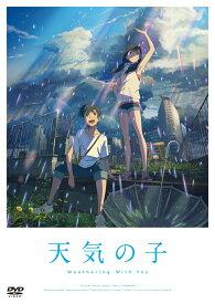 「天気の子」DVDスタンダード・エディション [ 新海誠 ]