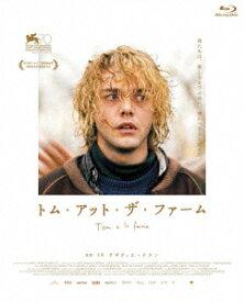 トム・アット・ザ・ファーム【Blu-ray】 [ ピエール=イヴ・カルディナル ]