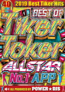 BEST OF TIKER TOKER ALLSTAR NO.1 APP