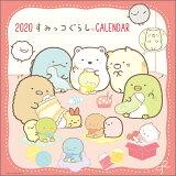 すみっコぐらし壁かけカレンダー(2020) ([カレンダー])
