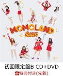 【先着特典】BAAM (初回限定盤B CD+DVD) (生写真付き)
