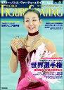ワールド・フィギュアスケート(33)