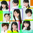 大器晩成/乙女の逆襲 (初回限定盤D CD+DVD)