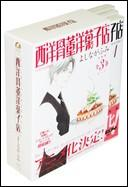 西洋骨董洋菓子店(全3巻セット)