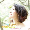 The beautiful world 〜愛の唄〜