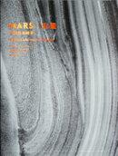 【謝恩価格本】火星