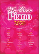 We Love Piano(2020)