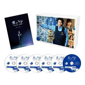 青のSP(スクールポリス) -学校内警察・嶋田隆平ー DVD-BOX [ 藤原竜也 ]