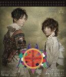 トゥーランドット~廃墟に眠る少年の夢~【Blu-ray】