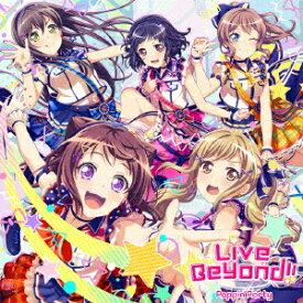 【楽天ブックス限定先着特典】Live Beyond!!(A4クリアファイル) [ Poppin'Party ]