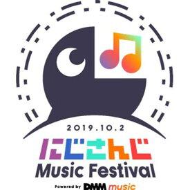 『にじさんじ Music Festival -Powered by DMM music-』LIVE Blu-ray