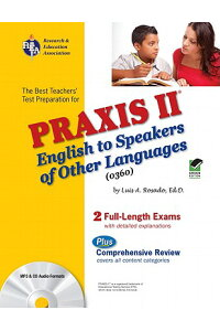 PRAXIS_II_english_to_speakers