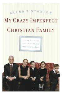 My_Crazy_Imperfect_Christian_F