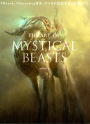 The Art of Mystical Beasts