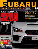 SUBARU MAGAZINE(vol.20)
