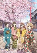 湯涌ぼんぼり祭り2011-2021 〜アニメ「花咲くいろは」と歩んだ10年〜