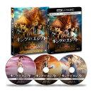 キング・オブ・エジプト 4K Ultra HD&3D&2D ブルーレイ(3枚組)(初回生産限定:アウタースリーブ付)【4K ULTRA HD】