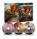 キング・オブ・エジプト 4K Ultra HD&3D&2D ブルーレイ(3枚組)(初回生産限定:アウタースリーブ付)【4K ULTRA HD】 [ ブレントン・...
