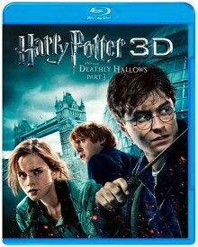ハリー・ポッターと死の秘宝 PART1 3D&2D ブルーレイセット(2枚組)【Blu-ray】 [ ダニエル・ラドクリフ ]