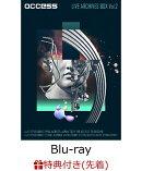 【先着特典】LIVE ARCHIVES BOX Vol.2 (メタリッククリアファイル)【Blu-ray】