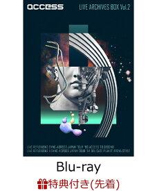 【先着特典】LIVE ARCHIVES BOX Vol.2 (メタリッククリアファイル)【Blu-ray】 [ access ]